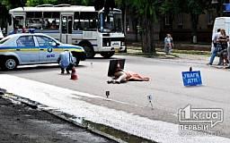 Смертельное ДТП в Кривом Роге: Автомобиль сбил двух женщин на пешеходном переходе и скрылся (ОБНОВЛЕНО)