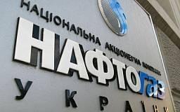 «Нафтогаз Украины» взял у власти кредит