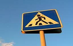 В Кривом Роге несовершеннолетний мотоциклист без прав сбил женщину на пешеходном переходе