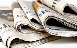 Власти заплатят 12 млн за положительные отзывы об Украине