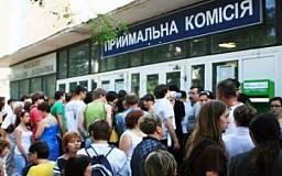 В украинских вузах уже зарегистрировано 897 200 заявлений