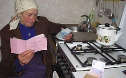 В Кривом Роге льготами пользуются 354 700 человек и членов их семей
