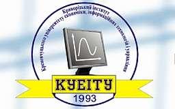 Криворожский институт Кременчугского университета экономики, информационных технологий и управления приглашает выпускников!