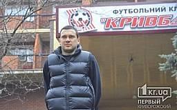 «Черноморец» усилился еще одним игроком «Кривбасса»