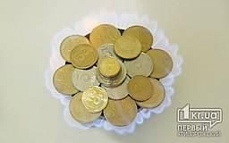 Криворожане задолжали 38 млн гривен за коммунальные услуги