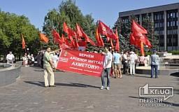 Коммунисты требуют вернуть «АрселорМиттал Кривой Рог» Ахметову?