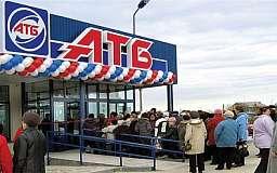 «Сильпо», «АТБ», Ашан и Metro – сговорились и завысили цены, - АМКУ