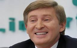 Ахметов купил два железорудных месторождения в Кривом Роге