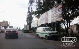 ДТП в Кривом Роге: грузовик смял автомобиль инкассаторов