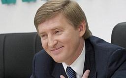 Криворожский ГОК Ахметова закончил квартал с внушительной прибылью