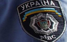 Начальник областного УБОПа проведет прием граждан Жовтневого и Терновского районов