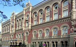 Митингующие заблокировали входы в Национальный банк Украины