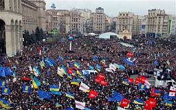 В Украине не собираются вводить чрезвычайное положение