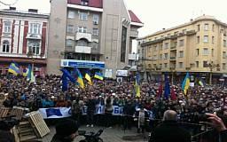 Ивано-Франковск объявил общегородскую забастовку