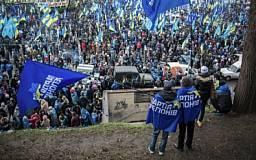 5 тыс. человек митингуют в поддержку позиции Януковича и Кабмина в Днепропетровске