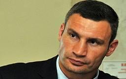 Кличко призывает Януковича добровольно подать в отставку