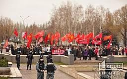 Коммунисты поддержат на следующей сессии Рады отставку Кабмина Азарова