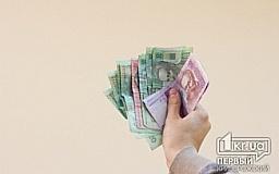 В Кривом Роге учительница «выкупила» сына из милиции за 10 тыс. гривен