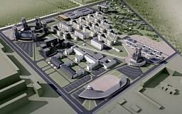 В Кривом Роге построят Индустриальный парк «Кривбасс»