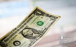 Украинцы бросились скупать иностранную валюту