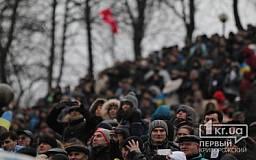 Евромайдановцам приказали немедленно выйти из здания Киевской горадминистрации