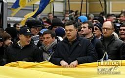 20 тыс. человек продолжают митинговать против власти на Майдане Незалежности