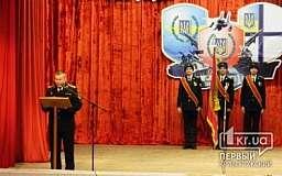 Военнослужащие Криворожского гарнизона отметили годовщину Вооруженных Сил Украины