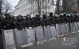Милиция начала разгон митингующих против власти в Киеве
