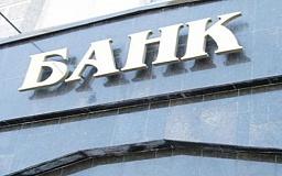 Украинские банки сокращают свои филиалы