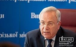 Юрий Вилкул победил в номинации «Лучший городской голова»