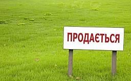 Украинские земли не будут продаваться Китаю