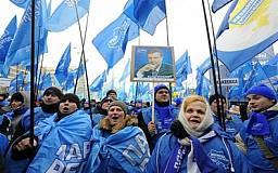 Жители Днепропетровской области отправились на митинг в поддержку власти в Киеве
