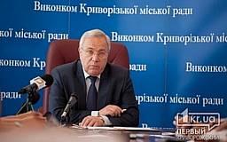 Юрий Вилкул назначит себе и своим замам премии за «высокие достижения»