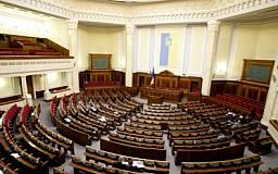 19 декабря Рада рассмотрит госбюджет-2014
