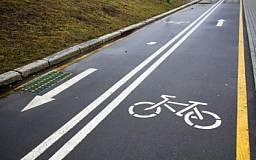 В парках Кривого Рога планируют сделать велодорожки