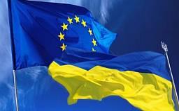 Евросоюз подарит Украине 45 млн евро