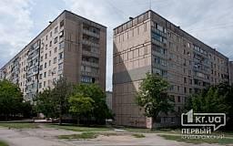 Украина заняла 11 место в мире по росту цен на жилье