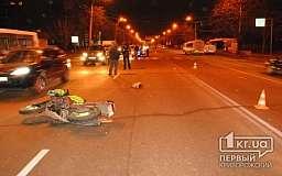 В Кривом Роге 18-летний водитель спортивного мотоцикла сбил женщину на пешеходном переходе