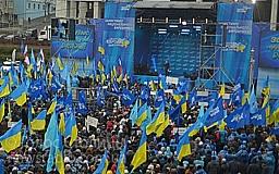 Криворожанам не заплатили деньги за митинги в поддержку Януковича
