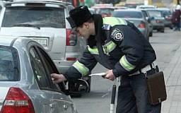 Водители Днепропетровской области за год уплатили почти 30 млн гривен штрафов