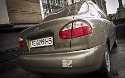 В Кривом Роге появятся автомобили с номерами «КЕ»