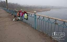 Мост через р. Саксагань, где 17 декабря погибли 4 человека, продолжает нести угрозу для жизни