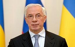 Азаров прогнозирует рост ВВП 0% в 2013 году
