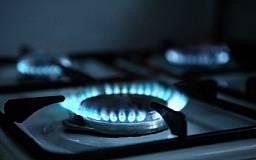 Газ для украинцев подешевеет почти на треть