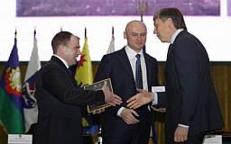 Лучшим инвестором Приднепровья стал директор Горнодобывающего дивизиона Метинвеста