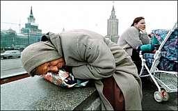 Украину назвали самой бедной страной Европы
