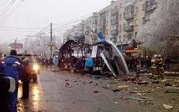 В Волгограде новый теракт: 12 человек погибли