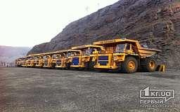В Кривом Роге туристы за деньги будут работать на шахтах и карьерах