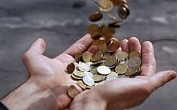 Власти отметили, что доходы украинцев выросли на 3 процента