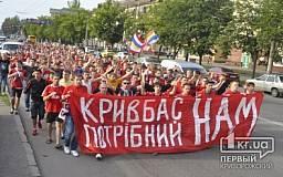«Кривбасс» подает апелляцию и собирается вернуть аттестат